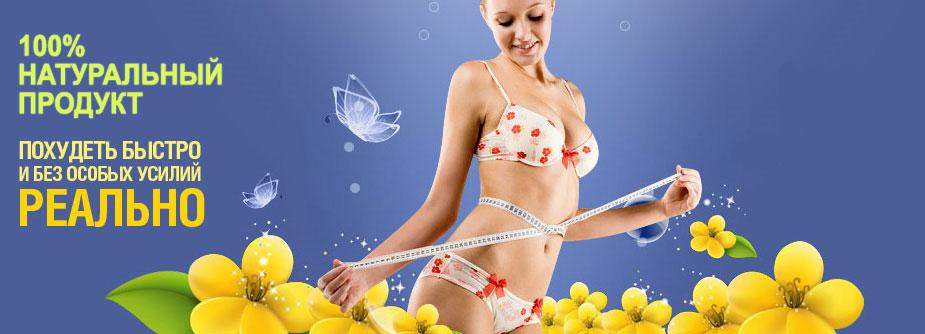 Авокадо полезные свойства для женщин для похудения